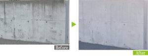 カビ・油汚れのコンクリート擁壁を環境対応型特殊洗浄G-Eco工法で施工