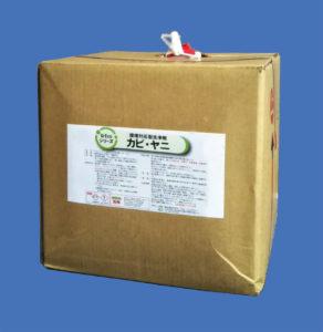 業務用カビ取り剤G-Ecoシリーズ環境対応型洗浄剤カビ・ヤニ 20L