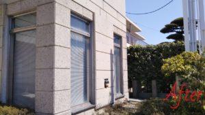 カビ・油汚れのコンクリート外壁を安心安全な環境対応型特殊洗浄G-Eco工法で施工後