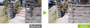 カビ汚れの門柱を環境対応型特殊洗浄G-Eco工法で施工
