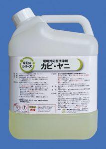 業務用カビ取り剤G-Ecoシリーズ環境対応型洗浄剤カビ・ヤニ 4L