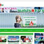 Matrix★Project