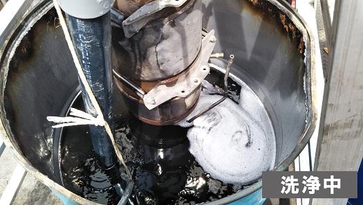 ディーゼル微粒子捕集フィルター(DPF/DPR/DPD)洗浄中