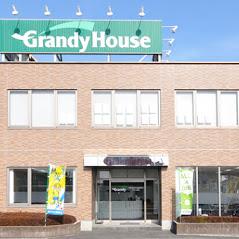 グランディハウス さくら支店
