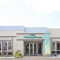 グランディハウス 鹿沼支店