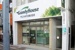 グランディハウス 埼玉支社