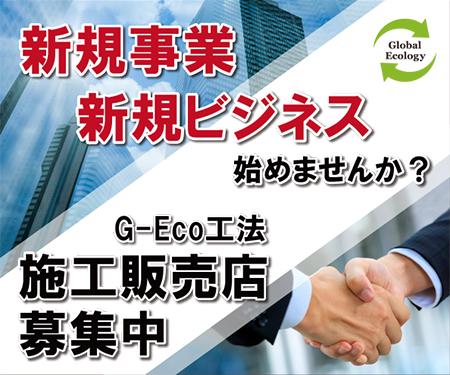 新規事業・新規ビジネス・創業・起業 ネタ